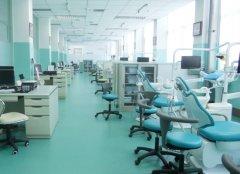 正畸科治疗室环境